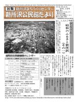 2015(3月号)(PDF:602KB)