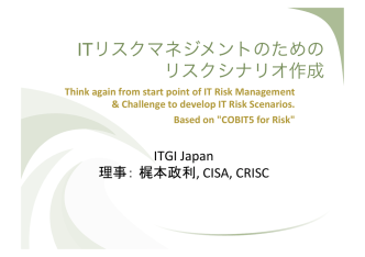 COBIT5 for Risk - 第11回 itSMF Japanコンファレンス/EXPO