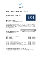 LINN JAPAN NEWS 2015. vol.2