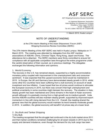 (ASF SERC)第27回中間会合の模様について
