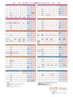 [PDF]年間カレンダー:アンファン中学受験部(小学4〜6年生)