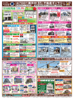 葵・駿河版(4);pdf