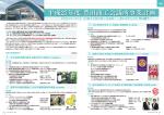 平成27年度 豊田商工会議所事業計画