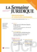 Administrations et collectivités territoriales
