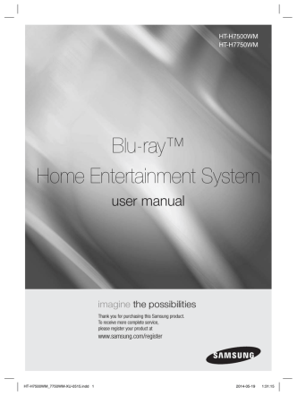 Blu-ray™ Home Entertainment System