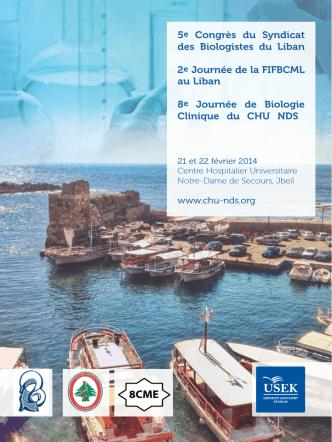 5e Congrès du Syndicat des Biologistes du Liban 2e Journée de la