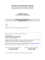 Formulaire de candidature 2016