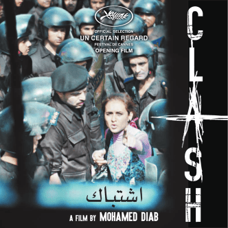 a film by Mohamed Diab