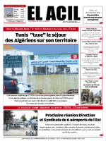 """Tunis """"taxe"""" le séjour des Algériens sur son territoire"""