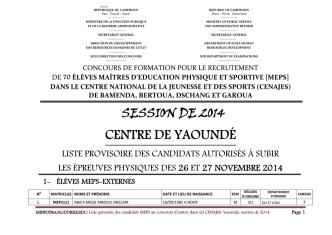 CENTRE DE YAOUNDÉ - Ministère de la Fonction Publique et de la