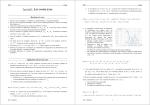 Test Sol3 : LES COMPLEXES