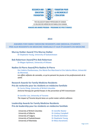 2014 awards for family medicine residents and medical students prix
