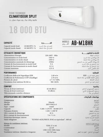 climatiseur split 18000 btu