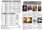 FORuM ASTRÉE - Forum Cinémas