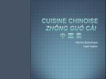 Cuisine chinoise zh*ng guó cài