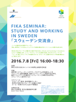 FIKA SEMINAR:STUDY AND WORKING IN SWEDEN