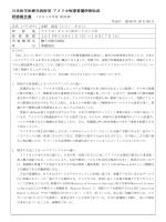 医学英語の教科書 - sports-doctor93.com