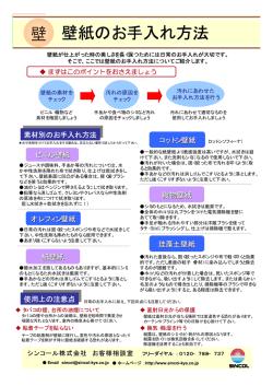 名古屋 くすのき ネット