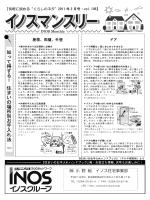 FT-IR高性能アクセサリ (Sampling Techniques for FT-IR)
