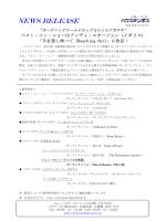 日本史 世界史 社会科 - 江川剛...