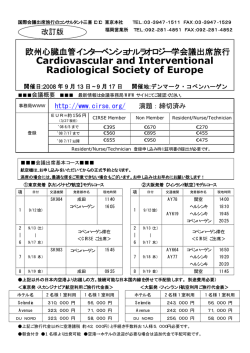 Cardiovascular and Interventional Radiological Society of