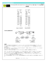 Technical Specifications 株式会社 アイ・ディ・ケイ