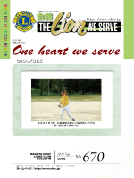 One heart we serve 2011 Sep.