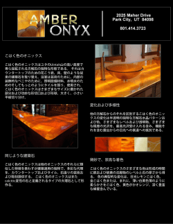 Amber Onyx Decorative stone, bath, wall and floor tile, counter tops