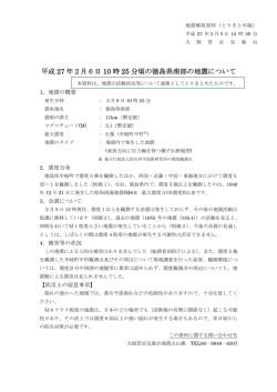 1.はしがき―日本交通学会創立 60 周年を迎えて ...
