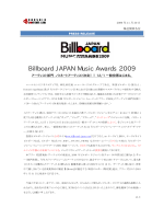 Billboard JAPAN Music Awards 2009