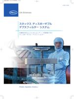 骨髄増殖性腫瘍患者・家族会(MPN ... - mpn-info.net