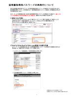 Q&A | 三菱UFJ銀行 -