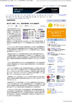 リスト株式会社「第9回 金の卵 オールスター デザインショーケース」に出展                                            http://trans-aid.jp スターゲイト アトランティスのエピソード一覧 List of                                            EICC/GeSI帳票(Rev. 3.00)を使用して回答を作成される方へ(1/2)                                            2015年1月                                            GCC低電圧機器技術規則に対する国内産業界の                                            PDFファイル 900KB                                            2015年度 試験要項                                            甲第258号証                    Paperzz.comYour Paperzz