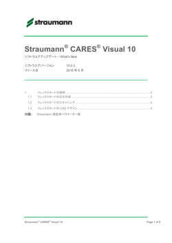 Straumann ® CARES ® Visual 10 - Straumann CARES ® Digital