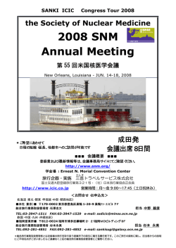 2008 SNM Annual Meeting