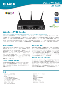 Wireless VPN Router - D-Link