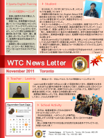 Western Town College Newsletter