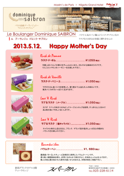 2013.5.12 . Happy Mother`s Day