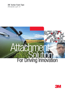 For Driving Innovation