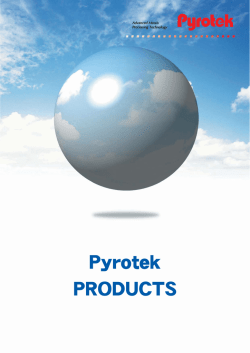 Pyrotek PRODUCTS - 株式会社パイロテック・ジャパン