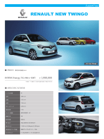 RENAULT NEW TWINGO - Lusso Cars