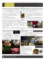 RESOURCE NEWS 2015年3月号