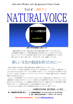 Natural Voice Vol.4