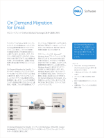 On Demand Migration for Email