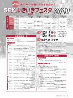 Fs728tp-100eus Epub Download