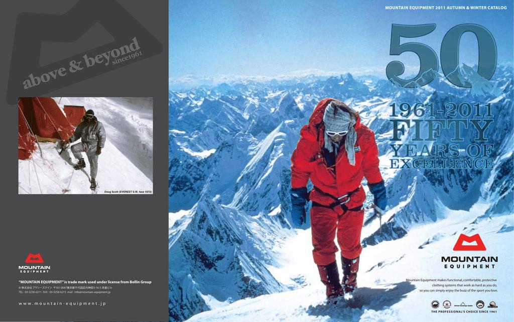 Mountain Equipment Gore Tex ProShell Jacke Kalanka 8301 NEU XL