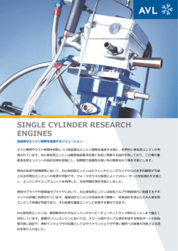 Single Cylinder Research Engines