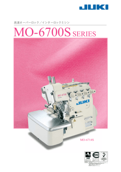 MO-6700SSERIES