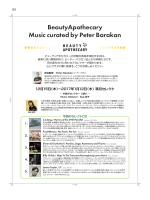 Dec 15 – Jan 12(丸山京子) - peter barakan dot net