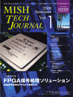 MISH TECH JOURNAL `08夏号 (11.9MB)